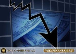 Проблемы банковской системы России 2017
