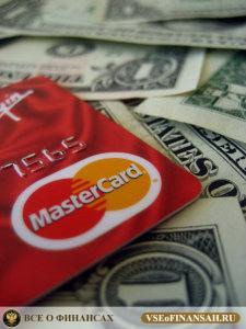 Как быстро оформить кредитную карту?