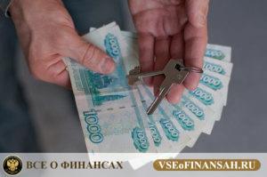 Как снизить ставку по ипотеке в Россельхозбанке