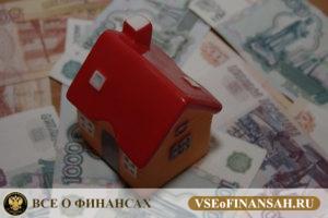 Ипотека в Газпромбанке в 2018 году: процентная ставка, условия