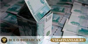 Рефинансрование ипотеки в Газпромбанке в 2018 году: условия