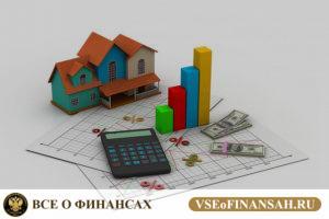 Ипотека 6 процентов: Путин, условия, 2018