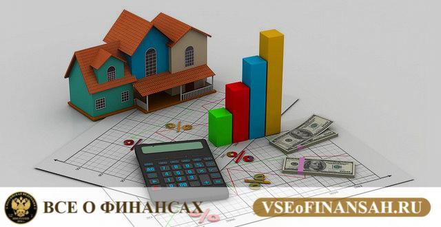досрочное погашение ипотеки в чем выгода потерянные
