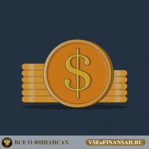 где лучше хранить деньги: в банке