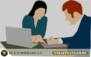 Изображение - Варианты снижения ставки на уже взятую ипотеку в втб 24 contract-2779509_640-300x189