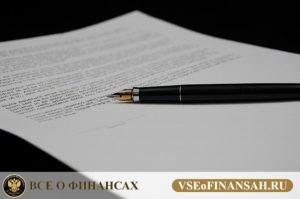 Россельхозбанк ипотека: как взять, условия, проценты 2019