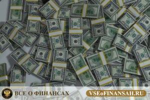 Что такое ликвидность предприятия: простыми словами