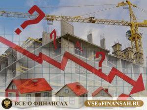 Сравним проценты по ипотеке в банках