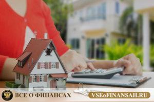 Как взять ипотеку с материнским капиталом