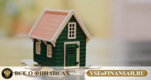 ипотека в сбербанке с материнским капиталом как первоначальный взнос