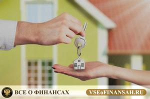 Кому положена социальная ипотека: и как ее получить