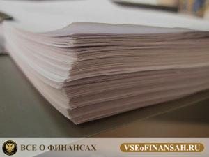 Документы для получения ипотеки в Сбербанке: какие документы нужны