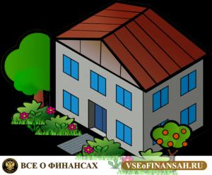 Ипотека на земельный участок: где взять в 2018 году