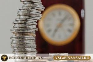 Стоит ли брать ипотеку в 2018 году мнение экспертов