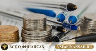 Страхование ипотеки сравнение тарифов: 2018