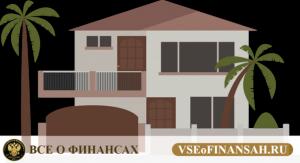 Риски продавца при продаже квартиры в ипотеку