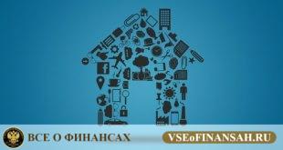 Беспроцентная ипотека: возможна ли