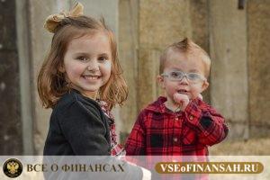 10000 за первого ребенка с 2018 года