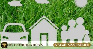 Как взять ипотеку на вторичное жилье: в чего начать