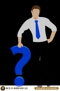 Как исправить кредитную историю: образец заявления в БКИ