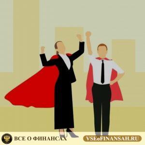 Созаемщик и поручитель: что лучше, основные отличия