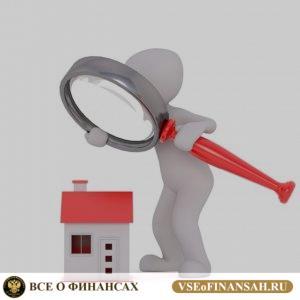 Кредит под залог недвижимости: в каком банке взять