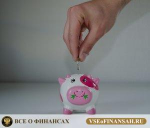Возврат процентов при досрочном погашении ипотеки