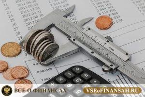 Как получить налоговый вычет по ипотеке: пошаговая интструкция, по процентам