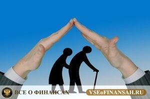 ипотека в сбербанке для пенсионеров: условия, в 2018 году