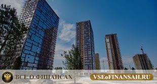 Покупка квартиры в новостройке: пошаговая инструкция в 2018
