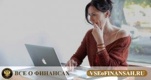 Как оплатить ипотеку через сбербанк онлайн: инструкция, видео