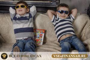 Льготная ипотека семьям с 2 детьми: условия в 2018 году