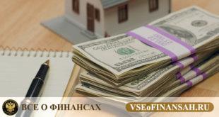 Ипотека 10 процентов первоначальный взнос: какие банки дают