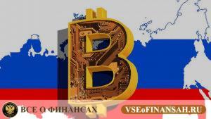 Посредники для покупки криптовалюты: законопроект