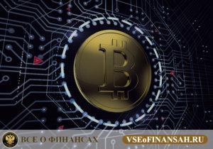 Майнинг биткоинов 2018: с чего начать, без вложений