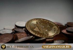 В какие криптовалюты инвестировать в 2018