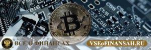 Биржи криптовалют рейтинг 2018