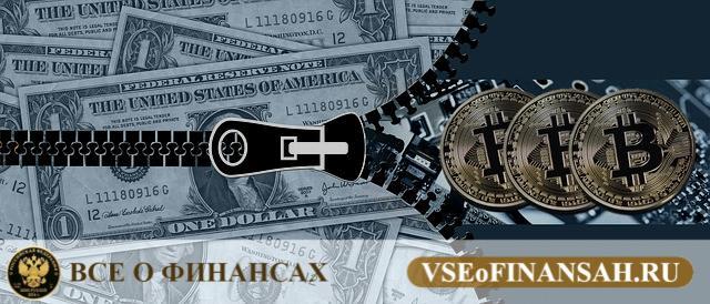 Кошелек для криптовалют: как выбрать и какой лучше завести (2019)