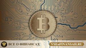 Блокчейн и биткоин что это