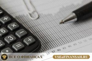 Применение налоговой амнистии