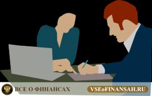 Ипотечный договор сбербанка образец 2018