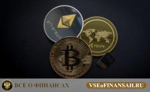 Список новых криптовалют 2018 года