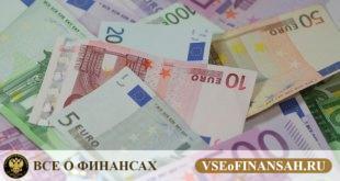 Реструктуризация кредита что это такое