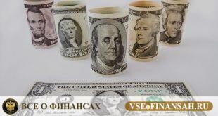 Законопроект по валютной ипотеке последние новости