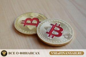 Блокчейн и криптовалюта что это