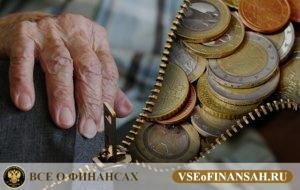 Пенсия работающим пенсионерам 2018 года последние новости: индексация