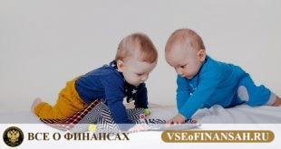 Ипотека для семей с 2 детьми 2018