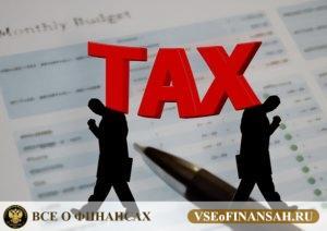 Как получить налоговый вычет при покупке квартиры: в 2018