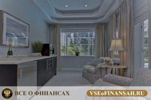 Ипотека на комнату: какие банки готовы ее дать