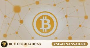 Аппаратные кошельки для криптовалюты: рейтинг 2018